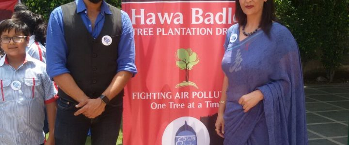Tree Plantation Drive By G.D. Goenka Public School Rohini Sector- 9