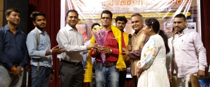 Environmentalist Pravin Mishra Honoured By NANDANI Foundation