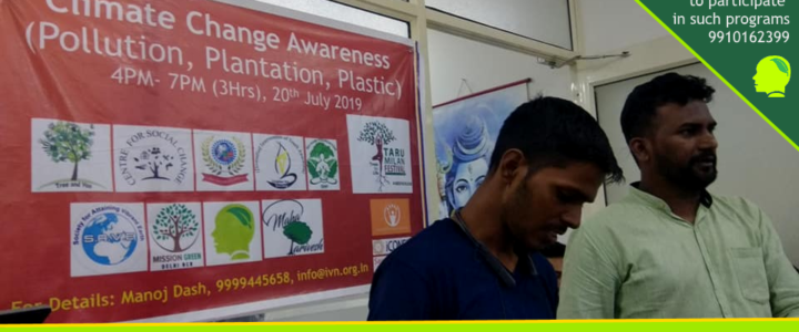 Climate Change Awareness Program in Delhi in partnership with Mission Green Delhi Community