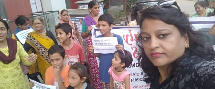 Anti-Plastic Awareness March by Jan Kalyan Mahila Samiti