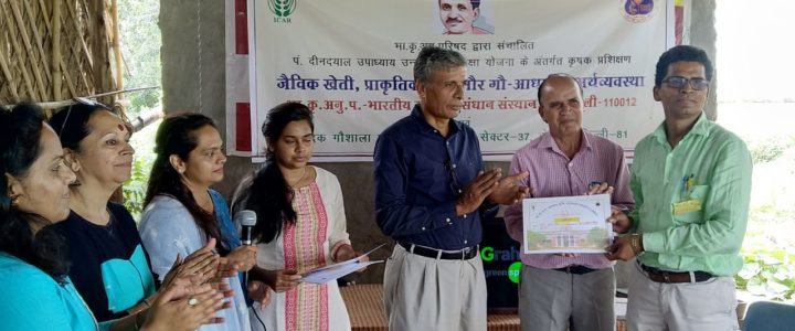 Organic & Natural Farming Training in Rohini by Pravin Mishra