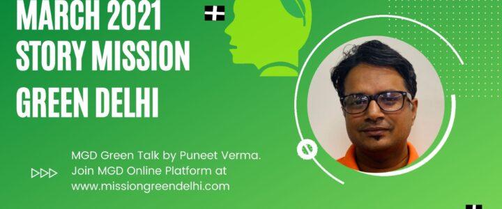 Delhi Environment in March 2021
