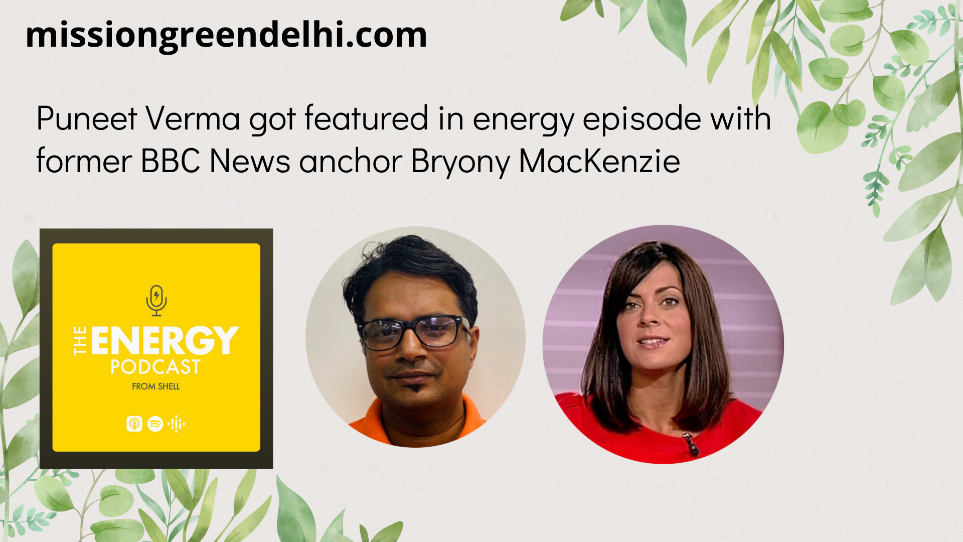 MGD Platform got Featured in Energy Podcast with Bryony MacKenzie from Shell